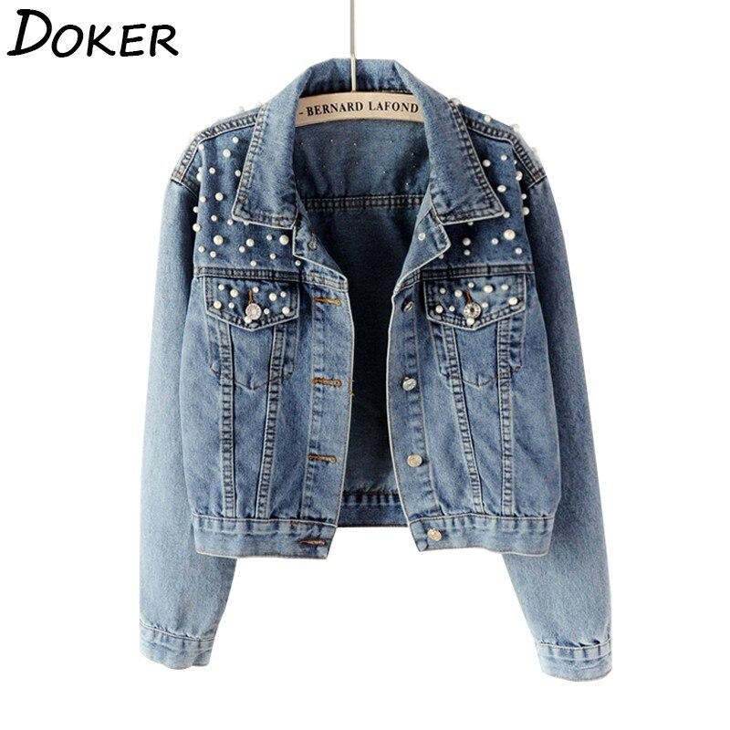 Outono inverno azul denim casaco feminino turn-down colarinho manga longa moda pérola miçangas tamanho grande jaqueta solta casacos e jaquetas