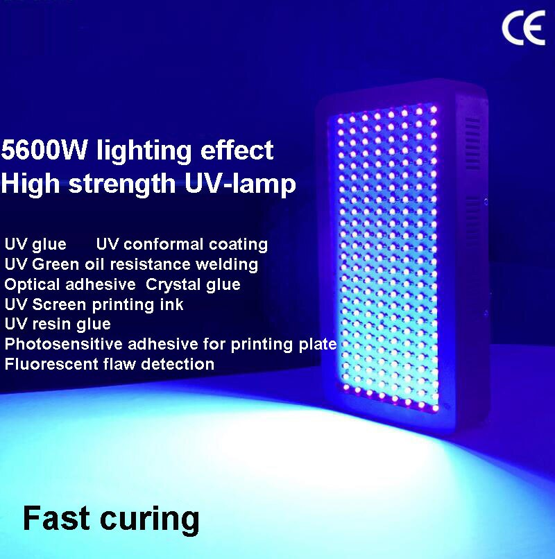 Air-cooled LED high-power UV lamp, light solid lamp, UV curable lamp, no shadow adhesive ink, green