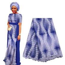 2019 Best Selling African Lace Fabric French Embroidery Tulle Lace Fabric with Beads High Quality Ni