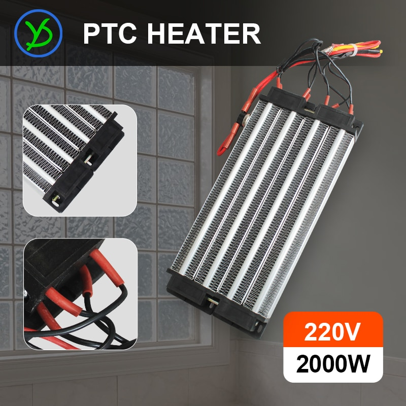 سخان كهربائي سيراميك PTC ، 2000 واط ، 220 فولت ، 230 × 102 مللي متر ، جودة عالية