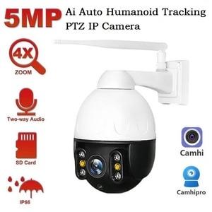 Wireless WiFi 5MP PTZ Dome Camera 4X Zoom 2mp Ai Auto Humanoid Tracking PTZ  IP Camera RTSP Full Color IP Camera Camhi