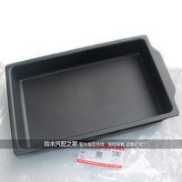 Seat Lower storage box for Sx4 Swift Lower drawer 85150-63J00-5PK
