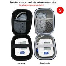 Sphygmomanomètre sac Portable EVA tensiomètre tonomètre sacs de rangement étui de transport pour voyage et usage domestique