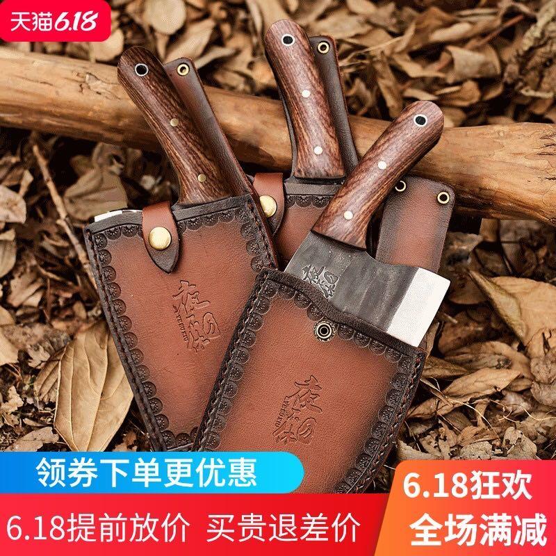 سكين مطبخ سانتوكو, سكين دمشقي من الفولاذ المقاوم للصدأ عالي الكربون