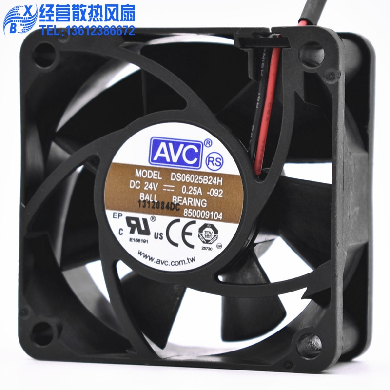 New original DS06025B24H 6025 24v 0.25A 6CM 2-wire inverter high air volume cooling fan