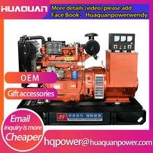 Pas cher weifang 40kw ricardo groupe électrogène moteur diesel 50kva prix