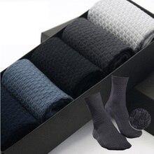 ผู้ชายคลาสสิกไม้ไผ่ถุงเท้าการบีบอัดถุงเท้ายาวสบายๆกีฬา Mens ถุงเท้าของขวัญคุณภาพสูง
