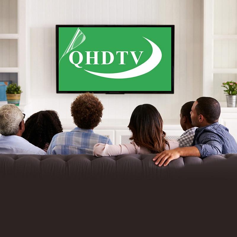 Leadcool QHDTV Lxtream اضافية Fee-1ANS