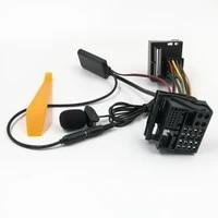 biurlink for opel cd30 mp3 cdc40 cd70 dvd90 headunit install full harness plug microphone handsfree bluetooth 5 0 aux adapter