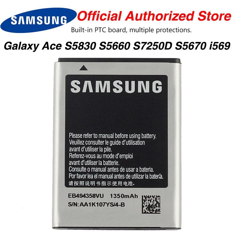 Samsung Alta Qualidade Bateria Para Samsung Galaxy Ace S5830 S5660 S7250D S5670 EB494358VU i569 GT-S6102 S6818 1350MAh