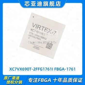 XC7VX690T-2FFG1761I FBGA-1761  FPGA