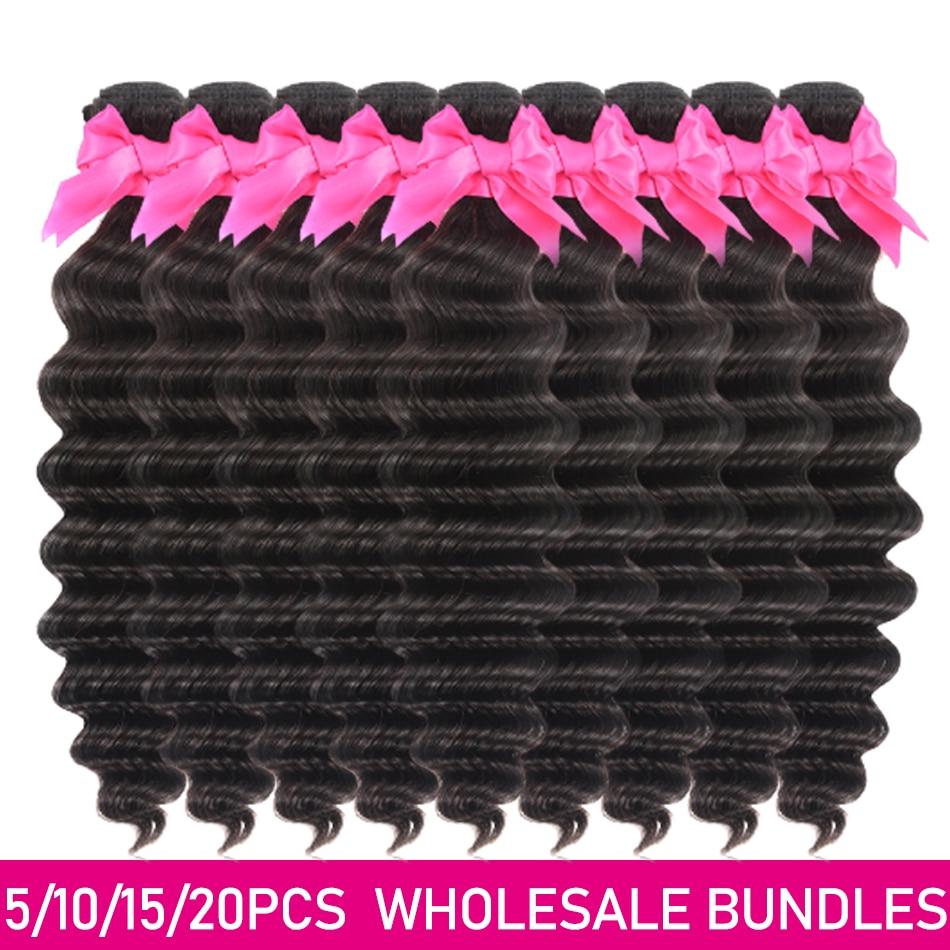 WholeSale Deals Price Loose Deep Wave Bundles Brazilian Hair 100% Virgin Human Hair Bundles Virgin H