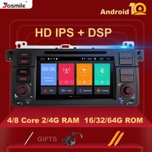 Josmile 1 Din Android 10 nawigacja GPS dla BMW E46 M3 Rover 75 Coupe 318/320/325/330/335 samochód Multimedia radiowe DVD PlayerStereo