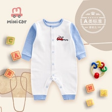 Car children's wear baby's one piece clothes baby clothes