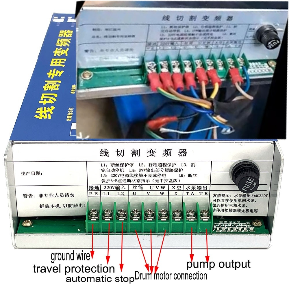 WEDM Wire Cut Parts Controller Frequency Converter 220V 1.5KW with Hand Control Inverter spark Wire Cutting Machine enlarge