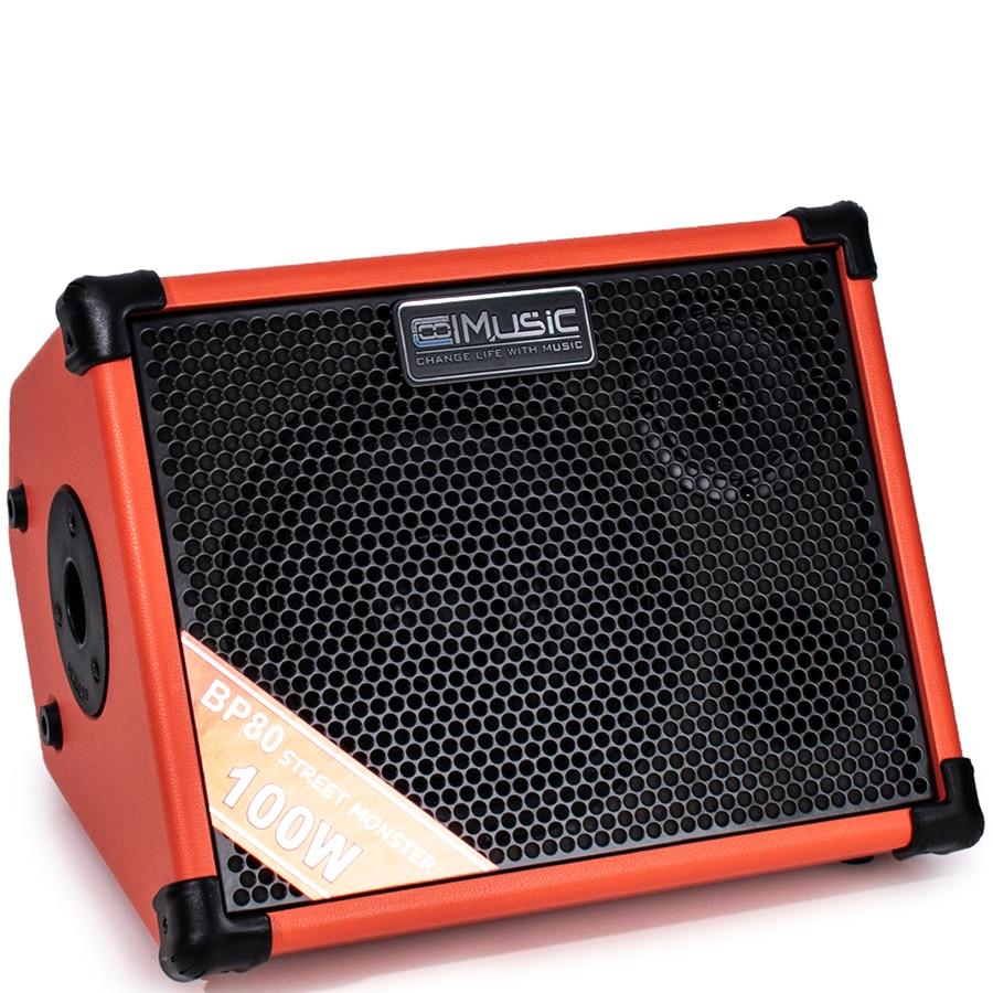 مضخم صوت كهربائي للجيتار من Coolmusic مضخم صوت للجيتار بلوحة مفاتيح مضخم صوت مضخم صوت للجيتار قابل لإعادة الشحن وبلوتوث تأثيرات عكسية للجوقة