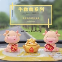 fashionable cute year of the ox ornaments shaking head doll decoration supplies ornaments