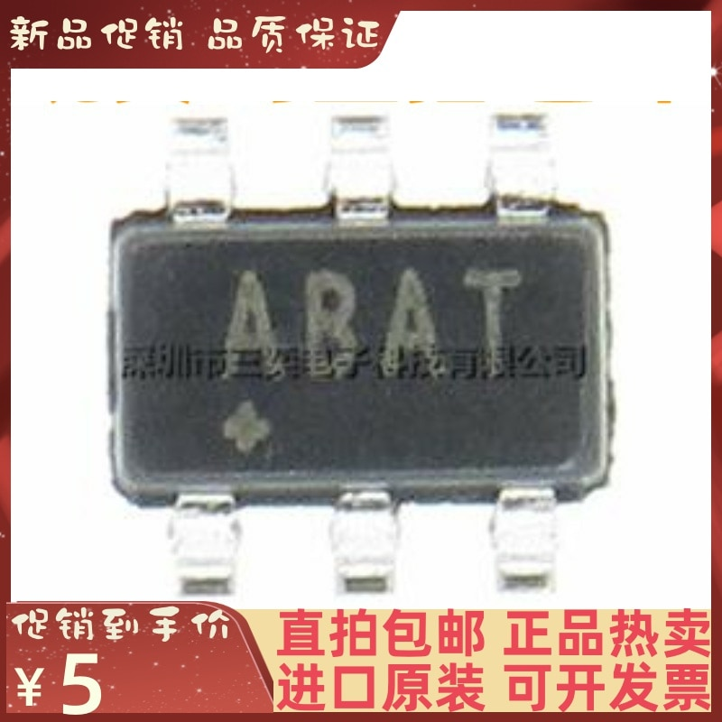 Max3281aut T ABAT SOT23-6 RS422, 10 unidades, envío gratis