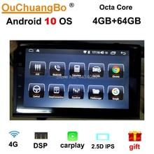 Ouchuangbo IPS 스크린 카 라디오 스테레오 헤드 유닛 carplay DSP 8 코어가 장착 된 MG W5 용 gps nav USB WIFI 4 + 64 android 10.0 OS