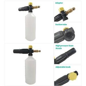 Image 4 - Сопло насадка для мойки высокого давления, пенная насадка для мойки Karcher, Lavor, AR, Bosch, AQT, черные и deck, патриот, Makita