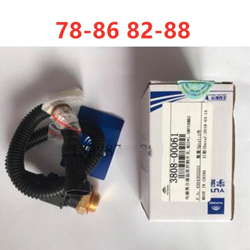Sensor de control de temperatura de Interruptor de control de temperatura de embrague electromagnético con bus Yutong original 78-86 82-88 grados