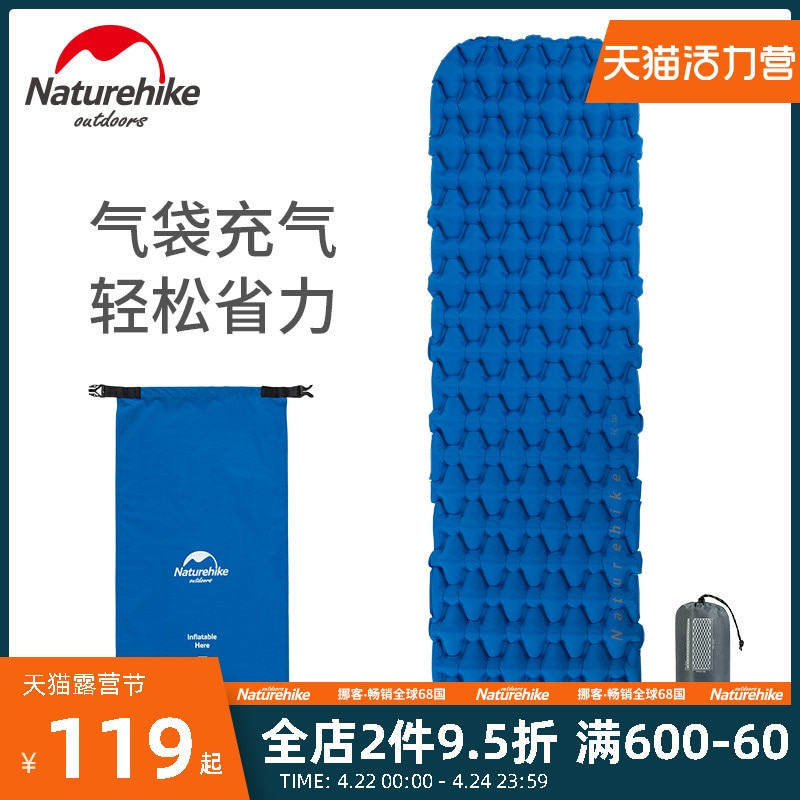 Ultralight Inflatable Mattress Outdoor Tent Sleeping Mat Portable Camping Single Floatation Bed Moisture Proof Pad