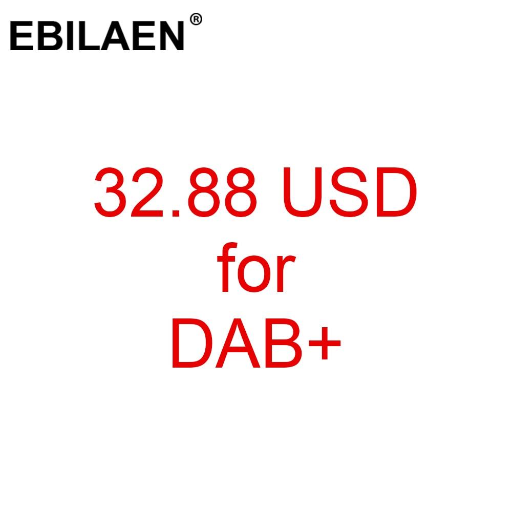 Tarifa adicional con DAB +