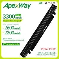 Apexway Neue Batterie fur Asus A41-X550 X550A A450 A450L A550 A550C A550V F450 F450C F450V F550C F550V K450C K550C P450 x450 X550V