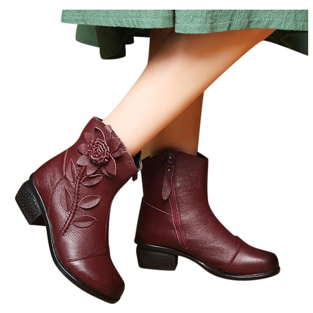 Botines Vintage con cremallera lateral para mujer, botines casuales de tacón cuadrado,...