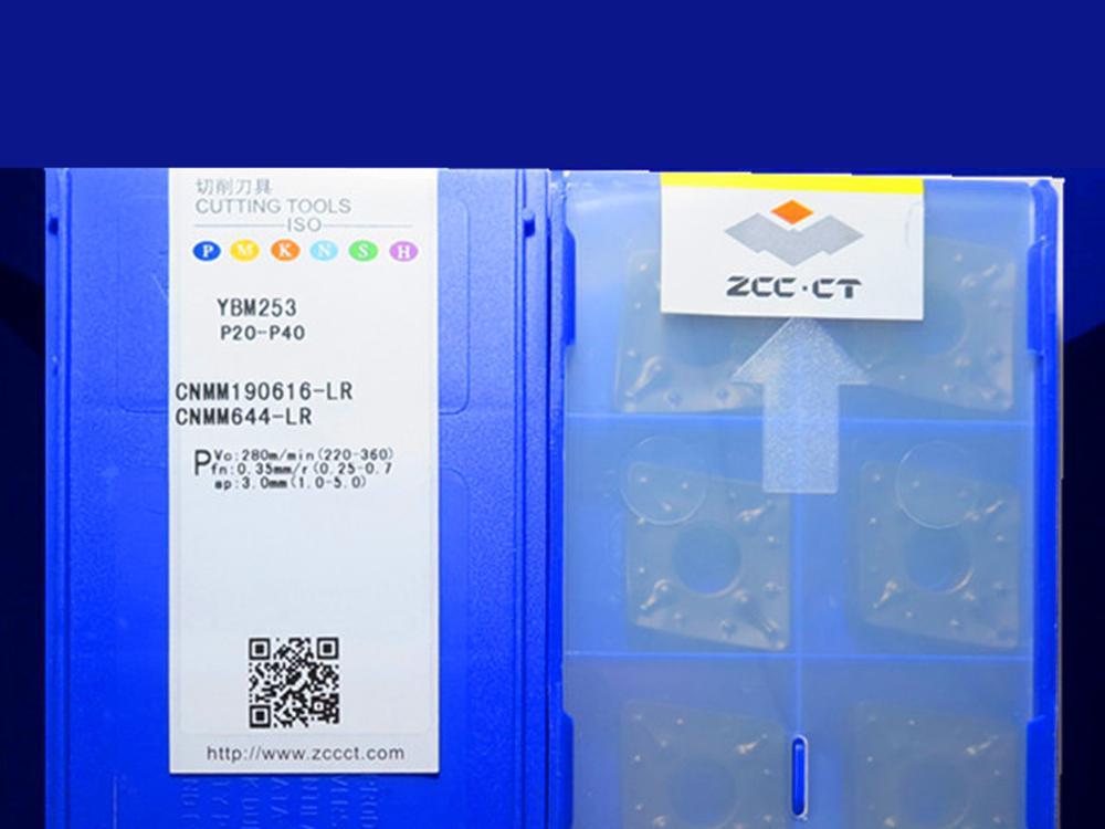 CNMM190616-LR YBM253 CNC caribde إدراج 10 قطعة
