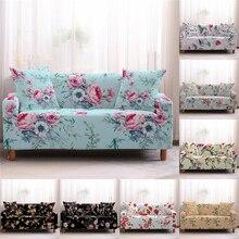 Fundas de sofá con estampado Floral, fundas elásticas para sofá, fundas de sofá para 1/2/3/4 asientos, fundas de sofá
