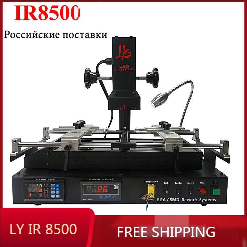 LY IR8500 IR BGA Rework Soldering Station Reballing Kit Motherboard Mobile Phone Chip Repairing Rework Machine IR6500 Updated