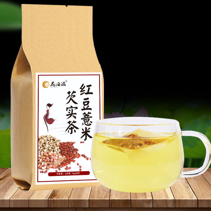 2019 China Hong Dou Yi Mi Cha Red Bean Barley Tea Health and Beauty Tea for Clear Heat and Detoxific