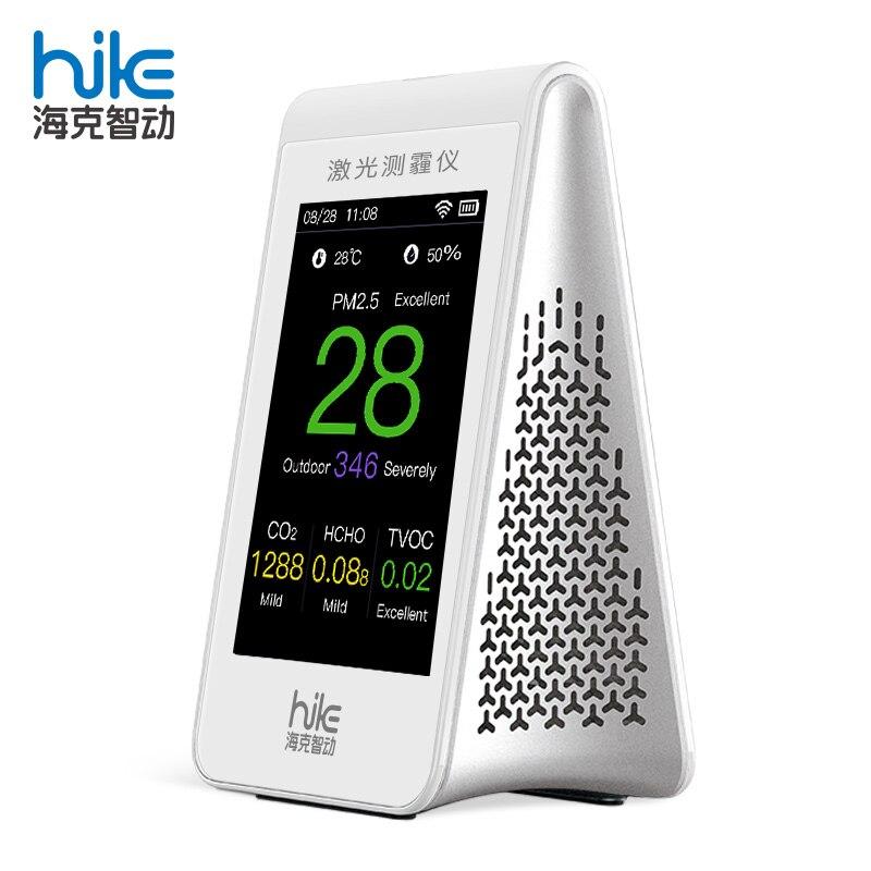 جهاز الكشف عن الهواء في الأماكن المغلقة المحمولة مستشعر درجة الحرارة والرطوبة PM 2.5 مراقبة جودة الهواء واي فاي