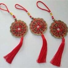 Rouge, ensemble nœud chinois FENG SHUI   Porte-bonheur anciens pièces I CHING Protection de la prospérité, bonne Fortune, décoration de maison et de voiture 1