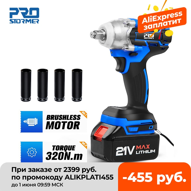 aliexpress.com - Electric Impact Wrench 21V Brushless Wrench Socket 4000mAh Li-ion Battery Hand Drill Installation Power Tools By PROSTORMER