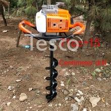 High-power ground drill agricultural single-gasoline fertilizer applicator