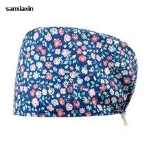High-quality print matte caps adjustable elasticity ladies hair care breathable cap lab dust matte c