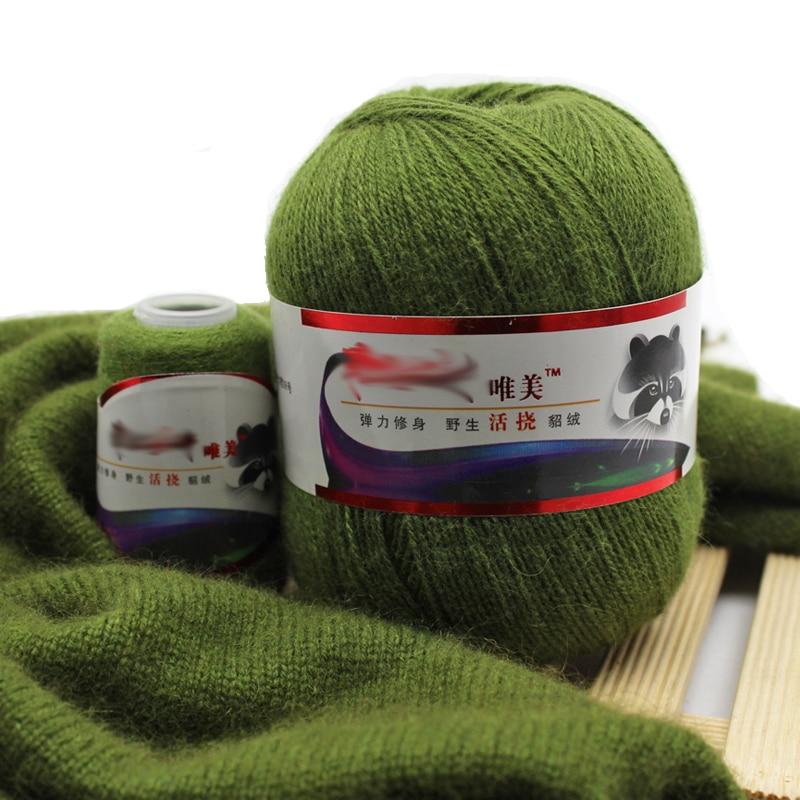 50+20g Mink Down Yarn Knitting Wol Threads for Needlework Hilos Para Tejer A Ganchillo Crochet