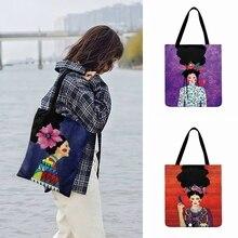 Fashion Shopping Modern Fashion Art Girls Painting Printed Tote Bags Ladies Shoulder Bag Women Casual Tote Outdoor Beach Bagbag