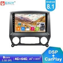 Lecteur multimédia 4G + 64G pour Chevrolet Silverado GMC Sierra 8.1-2014 GPS Navi BT DVD EKIY 4G LTE IPS DSP Android 2018