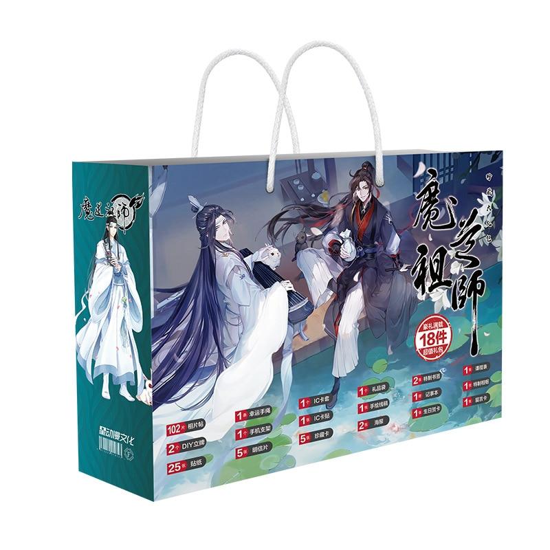 Bolsa de regalo de Anime lucky bag MO DAO ZU SHI bolsa de colección de juguete incluye cartel postal insignias adhesivas marcapáginas mangas regalo
