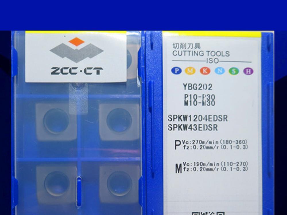 SPKW1204EDSR YBG202/SPKW1204EDFR YBG202 caribde إدراج 10 قطعة