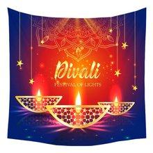 81 color Short Plush Muslim Ramadan Decoration Tapestry Halal Digital Print Hanging Cloth