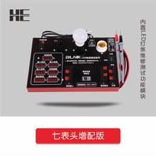 Ausrüstung lampe driving led schalter netzteil test test power meter box appliance reparatur werkzeug reparatur mess gerät