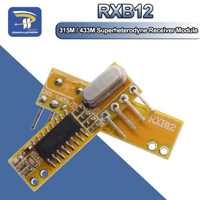 RXB12 Супергетеродинный приемник 315 M/433 M беспроводной модуль 3,3 V-5,5 V Прямая замена Супер регенерации анти-помех