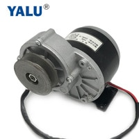 YALU MY1016Z2 250W 12V Belt Pulley Type agv Robot motor driver Engine Ebike Electric Scooter Brushed Gear DC Motor