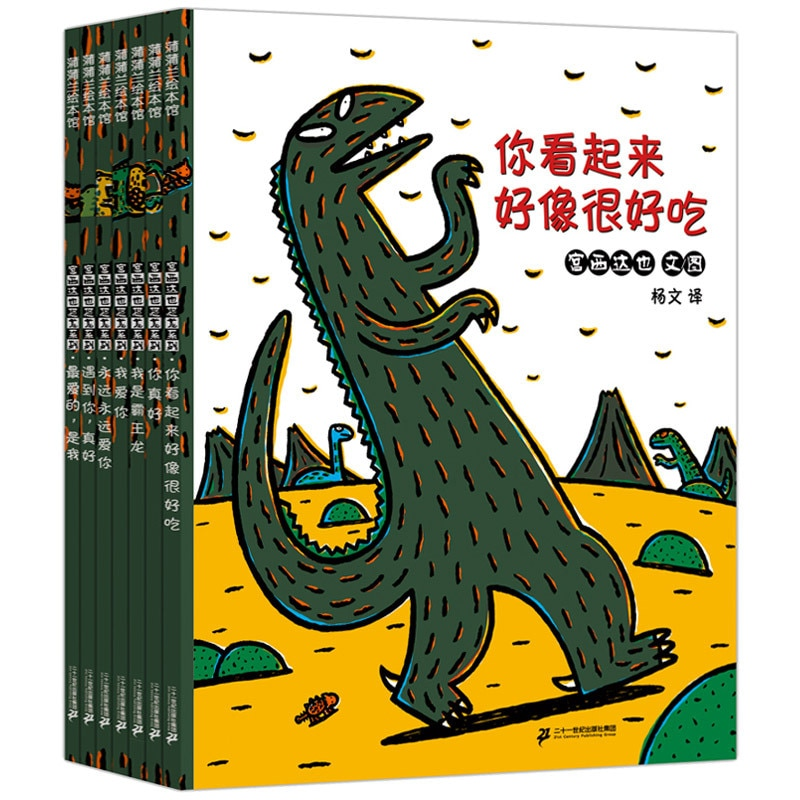 New Hot 7pcs/set Dinosaur Series Picture Books Kids Bedtime Story Book Early Childhood Enlightenment Cognition