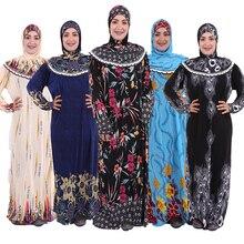 Ramazan Eid Mubarak Djellaba Kaftan Dubai Abaya arapça başörtüsü müslüman elbise malezya türkiye kadınlar için İslami giyim Kaftan elbise
