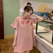 Casual Dress French Minority For Women Summer Loose Japan Korean Cute Slim-Fit Cheongsam A- Line Dre